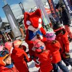 Cortina sívilágbajnokság